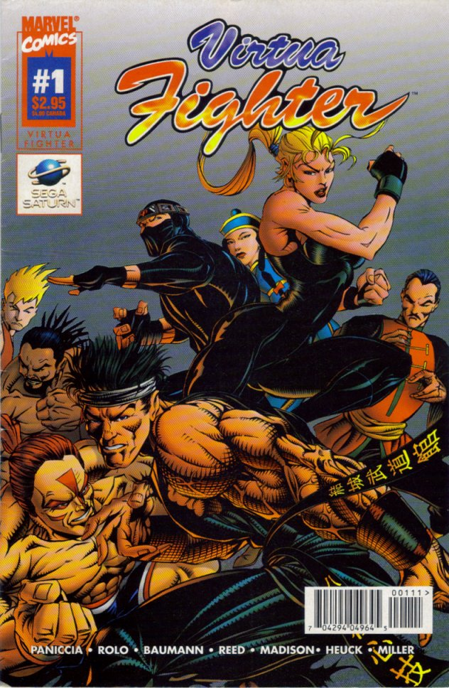 4thletter 187 blog archive 187 fighting game comics roundup